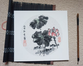 Original Chinese Ink and Wash Painting- Zen Lotus Flower, 25x27cm, Chinese Painting, Wall Art, Home Decor, Great Gift!