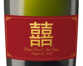 Chinese Wedding Mini-Champagne Favors, Ding Hun Party Gift Favors,  Chinese Wedding Double Happiness Favors, 订婚