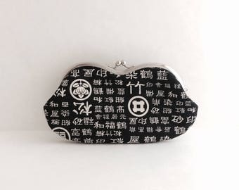 Frame Clutch Purse - Sunglasses Case - Japanese in Black