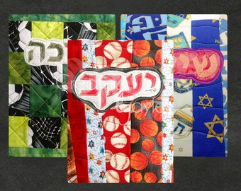 Custom Quilted Siddur/Prayer Book Covers