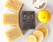 Yuzu Soap with Organic Shea Butter in a box - 6 oz Cold Process Soap - Natural Vegan Soap - Gift Ideas