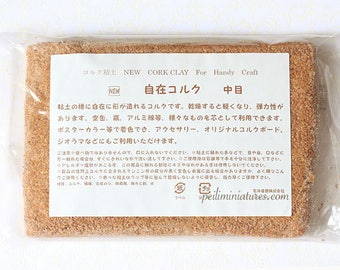 Biscuit Clay (Coarsed Grain) - Colored Air Dry Clay