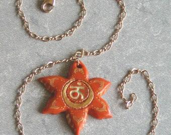 Svadhisthana Sculpted Pendant