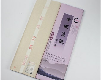 Free Shipping Chinese Calligraphy Material  94x175cm Semi-sized Xuan Paper Rice / White - 50 Sheets - 0017SS