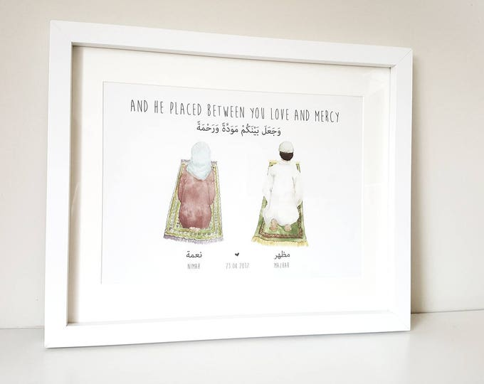 And He Placed Between You Love and Mercy - Personalised Arabic Muslim Couple Salah Print