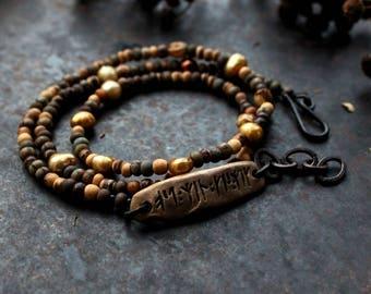 My love, kiss me runic inscription bracelet, rustic wrap bracelet, brown triple bracelet, rune amulet bracelet, love quote bracelet