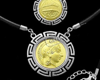 Platinum & 18k Gold Plated Sterling Silver Necklace - Athena and Parthenon (32mm), Imported From Greece