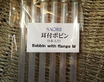 SAORI bobbins - Bobbins with flanges, 6 per package