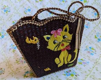1960s deadstock cat rattan purse