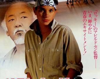 "The Karate Kid (1984) 11 x 17 Japanese movie poster Ralph Macchio martial arts Pat Morita self defense Mr. Miyagi ""sweep the leg"" Cobra Kai"