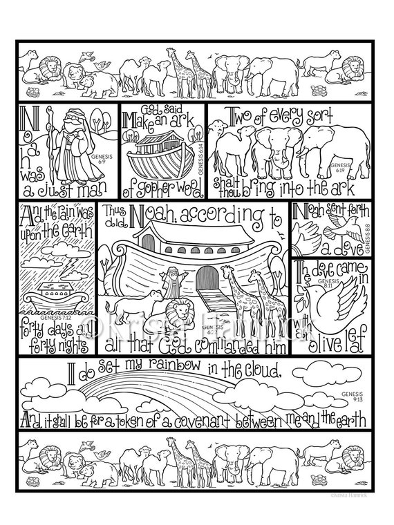 noahs ark coloring page in three sizes 85x11 8x10 suitable for framing 6x8 for bible journaling tip in - Noah And The Ark Coloring Pages