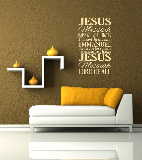 Names Of Jesus Wall Decal Jesus Christ Christian Wall Art