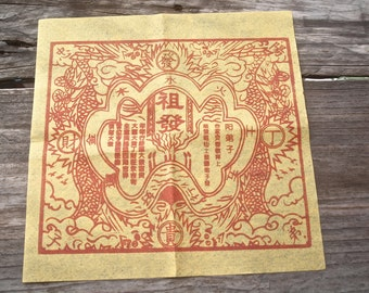 Vintage Joss paper, Five Elements, Wuxing, Chinese Dragon, Funeral, Luck, Fortune