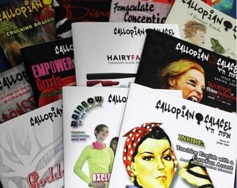 Fallopian Falafel Care Package + free CD!