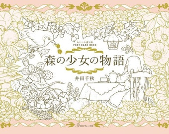 The Story of girl in the forest by Chiaki Ida - Japanese  Post card coloring book