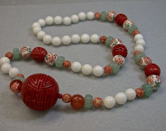 Vintage Chinese Cinnabar Red Bead Hand Knotted Necklace, Antique Carnelian Beads,Aventurine,White Chalcedony,Vintage Chinese Porcelain