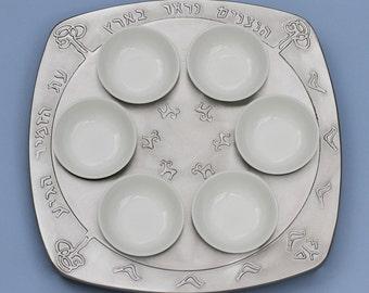 Passover - Seder Plate by Shraga Landesman, Judaica, Aluminum cast