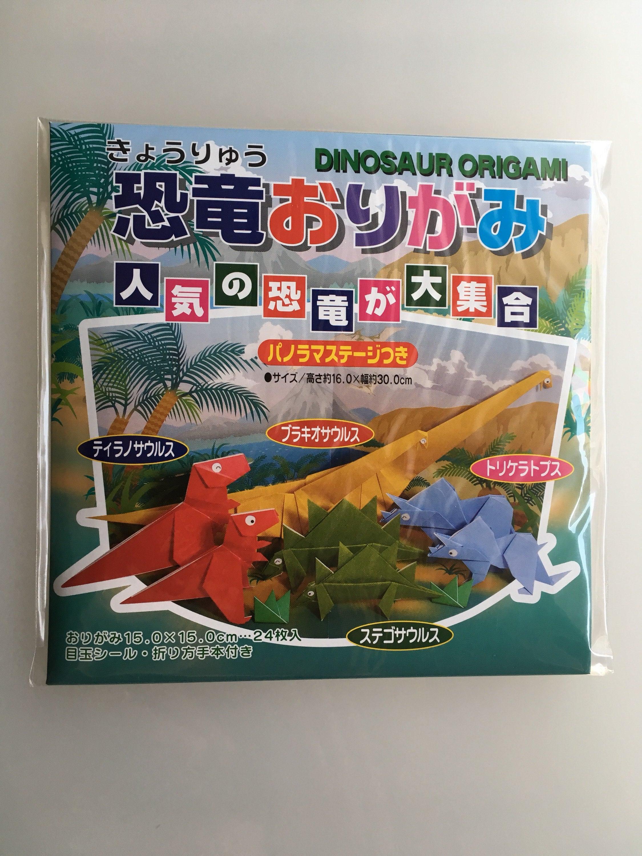 Origami made in japan set for dinosaurus from shumiroiro on etsy sold by shumiroiro jeuxipadfo Choice Image