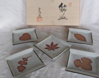 Vintage Japan Leaf Pottery Plates Set of 5