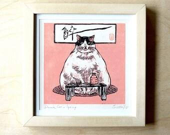 "Woodcut Print ""Drunk Cat in Spring"""