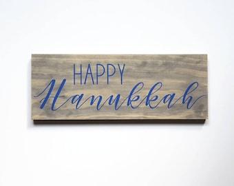 Wood Hanukkah sign, holiday sign, Hanukkah decor, winter decoration, festival of lights decor, winter wall art, shelf sitter, hanging sign