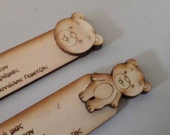 Wood Bookmark Invitation - Bear