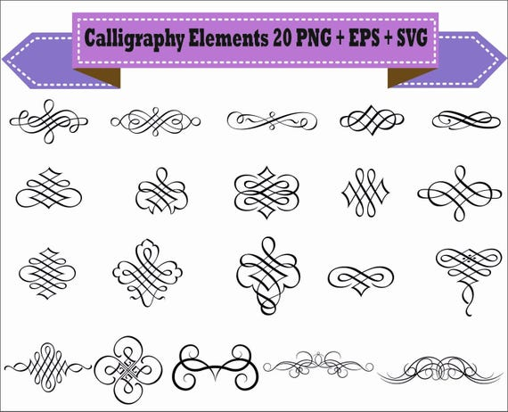 Calligraphy Elements Vintage Royal Calligraphic Border Vector Clipart PNG  EPS Set Digital Files Scrapbook Supplies Clip Art Instant Download