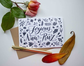 SALE - 50% OFF! Joyous Naw-Rúz (Black and White), Baha'i Greeting Card, Baha'i Holy Day
