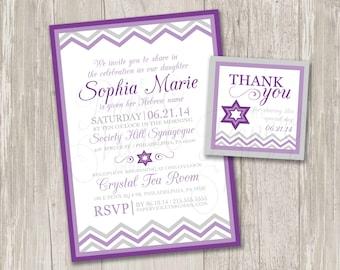 Jewish Baby Naming Ceremony Invitation   Chevron Baby Naming Invitation   Printable