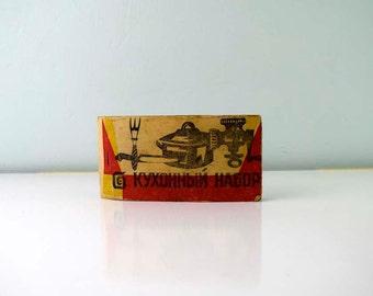 Vintage Small Soviet Era Kitchen Wet Dry Sandpaper 6 sheets kit/sandpaper book
