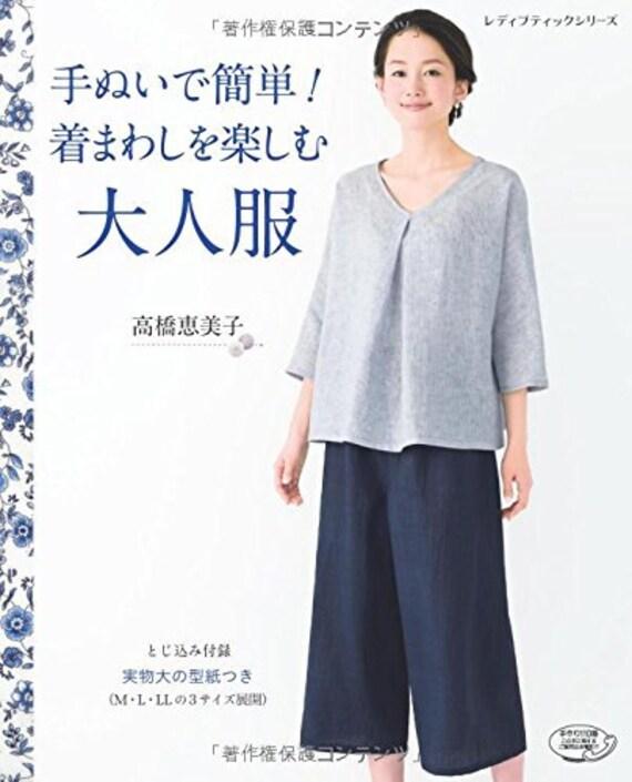 Handgenähte einfache Kleidung japanische Buch ein Stück Tunika