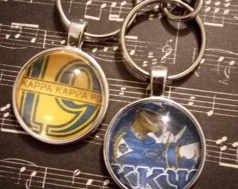 Kappa Kappa Psi Band Keychain