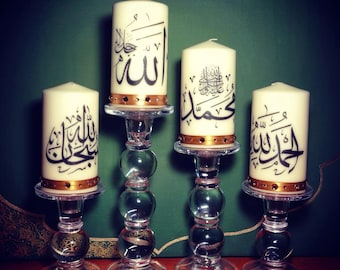 Islamic Candles Arabic Calligraphy Customizable - Read Item Details