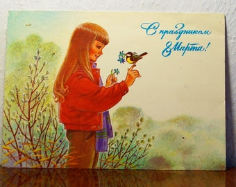 Congratulations on March 8. postcard.screen of the USSR. vintage. the USSR. Soviet postcards. a gift to him.