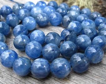 8mm AAA Kyanite Rounds - natural semiprecious stone beads - jewelry supplies - 8 beads