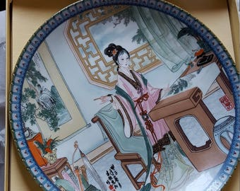 A beautiful Geisha Chinese plate Imperial Jingdezhen Hsi Chun  original package Excellent condition Brafford Exchange Collection