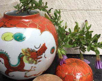 Vintage Chines  ginger jar with dragon decor, complete with lid