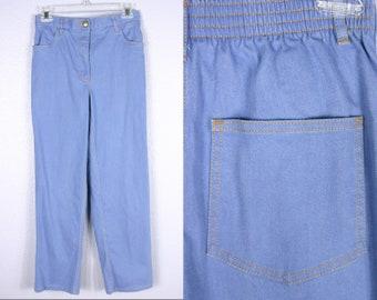 Vintage Jeans 80s MOM Jeans High Waisted Jeans Soft GRUNGE Jeans Light Wash Blue Denim 80s Jeans 90s Jeans BLAIR Pants 27 Waist Elastic