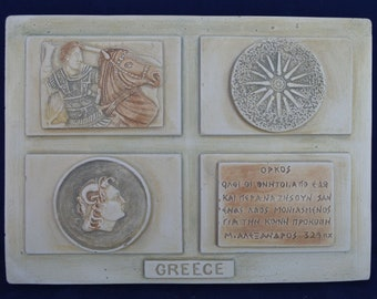 Αlexander the Great sculpture relief Macedonian artifact sculpture