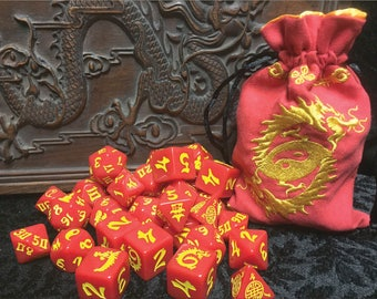 Double Dragon RPG Set with Dice Bag (8 dice)