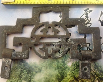 Antique Chinese Solid Brass Hanger for Wall Hanging or Picture