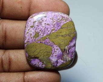 Top Rare Natural Purperite cabochon, manganese Loosestone,triphylite gemstone, HeterositeLoosegemstone,[35x32]45 Ct #1237