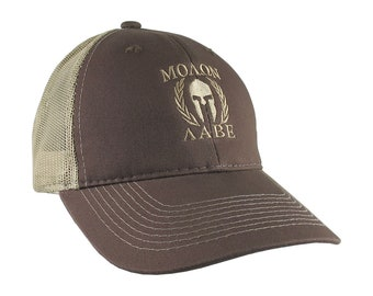 Molon Labe Roman Spartan Warrior Mask in Laurels Beige Embroidery on an Adjustable Brown Structured Truckers Style Snapback Ball Cap