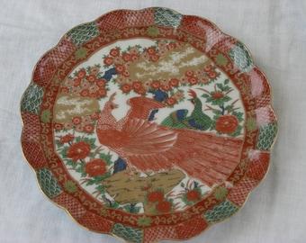 Plate - Japanese - Orange and Gold Birds - Vintage
