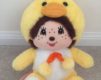 Monchichi easter chick plush vintage 1990s