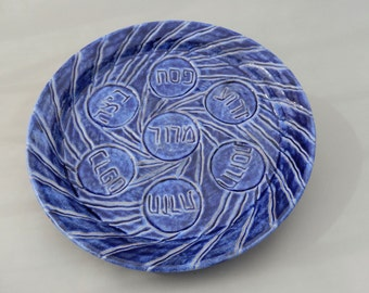 Passover Ceramic Blue Seder Plate, Handmade Pottery Jewish Gift, Earthenware Ceramic, Swirling in Pesach Tradition