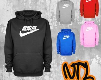 Japan Nike Unisex Hoodie - Sweatshirt Japan Nike -Nike Air Tokyo Japanese - Chinese Nike Hoodie
