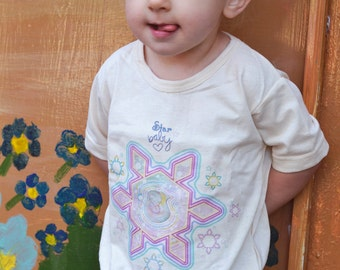 """Organic Cotton Baby Snappie - """"Star Baby"""" by Ishka Lha"""