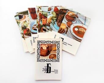 Vintage postcards sweet food recipe azerbaijan cuisine belarusian cuisine full set of 15 postcards 1975 vintage food recipe cards forumfinder Images