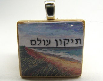 Tikkun Olam - Repairing the World - Hebrew Scrabble tile pendant with beach scene